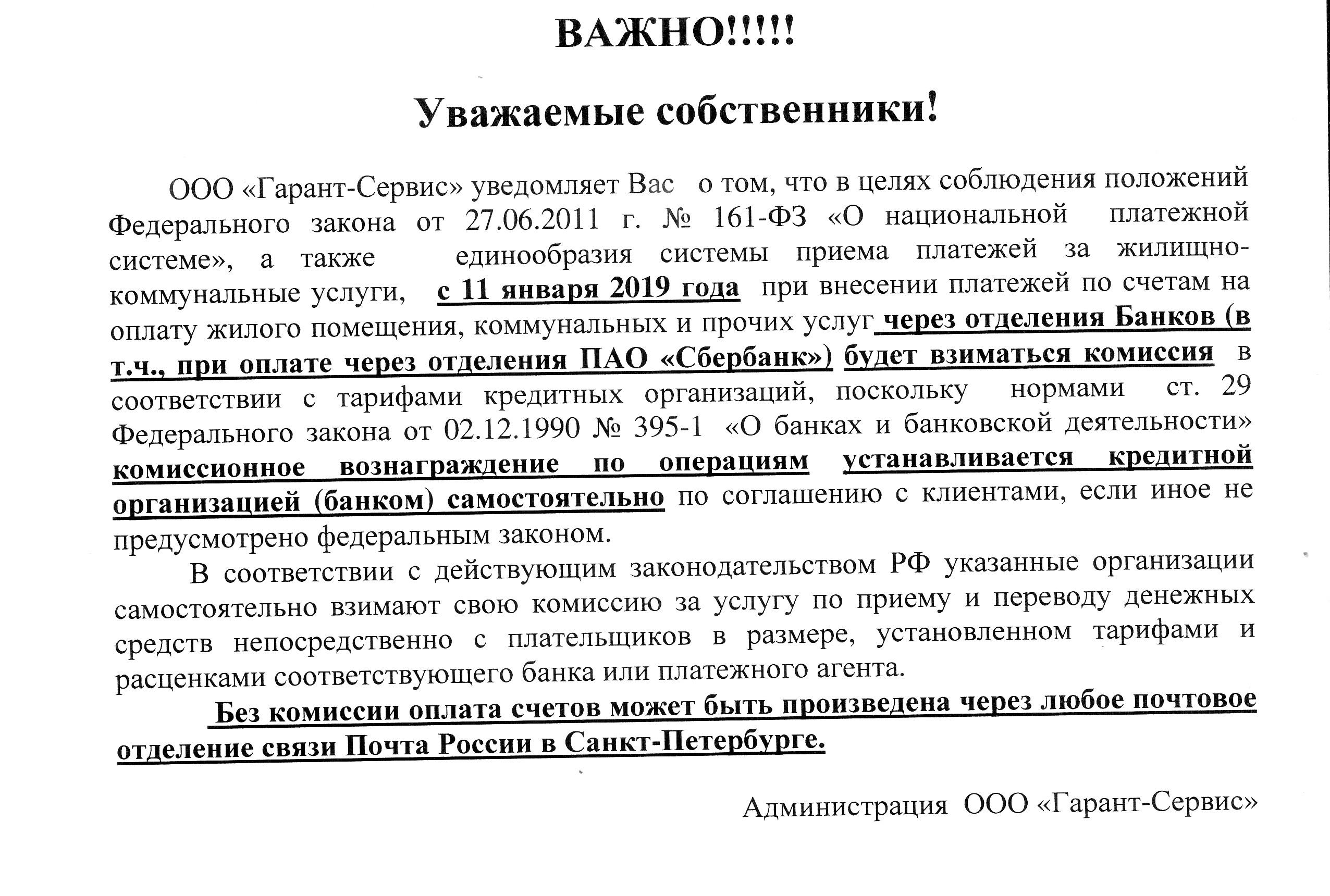 ПЖиВ-БЫДЛО 1-0.jpg