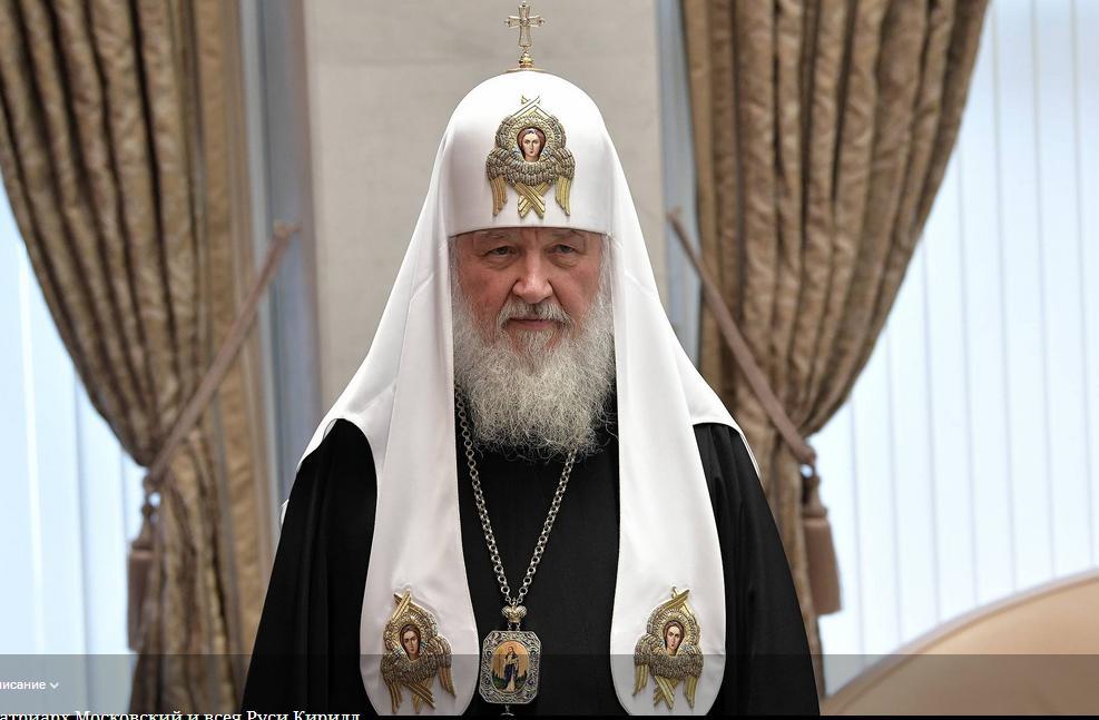 патриарх.JPG