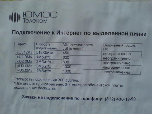 DSC00056_resize.JPG